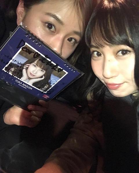 【元AKB48】一般人になった島田晴香さんの最新画像キタ━━━(゚∀゚)━━━!!