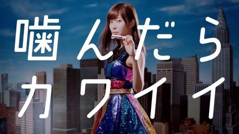 【HKT48】指原莉乃ってフグみたいな顔してんのなwwwwww
