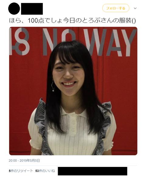 【STU48】土路生優里さん、ヲタに「お●ぱい盛ってる?」と言われてブチギレ