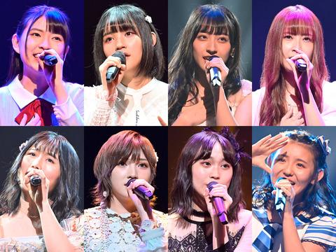 第2回AKB48グループ歌唱力No.1決定戦ファイナリストLIVEが2020年2月4日に開催決定!矢作萌夏も参加する模様