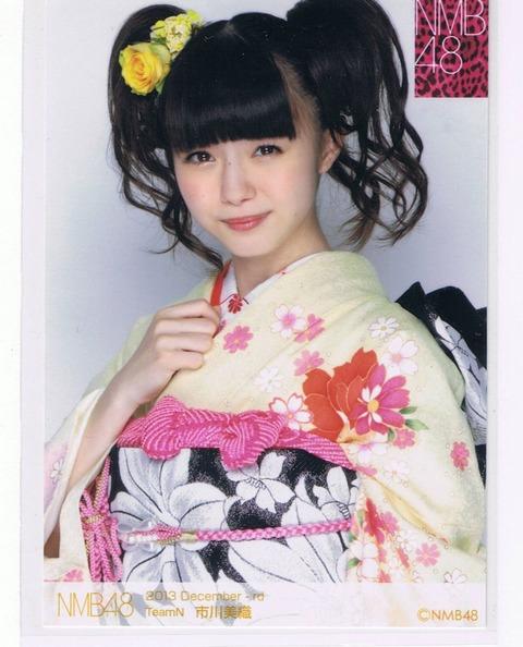 【AKB48】あの市川美織がもうすぐお酒を飲むと思うと