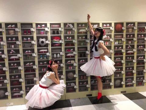【悲報】NGT48劇場のロッカー小さ過ぎ問題