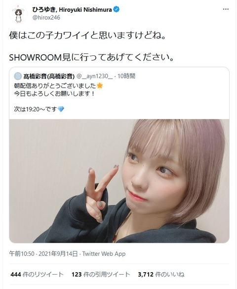 【悲報】ひろゆきさん、AKB48の宣伝活動をさせられてしまうwwwwww