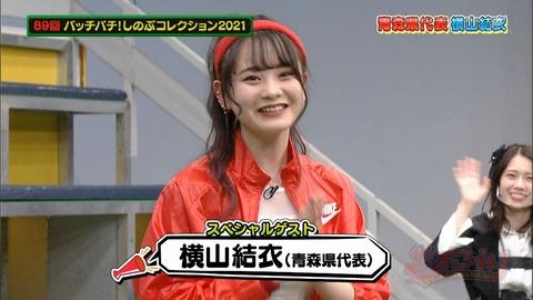 【AKB48】チーム8横山結衣ってなんでこんなごりおしされてるの?