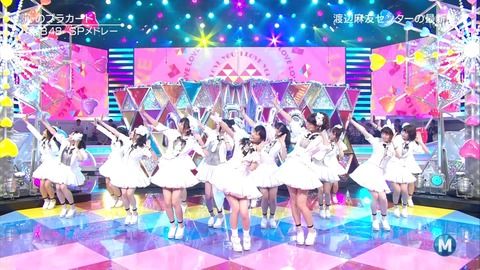 【AKB48】心のプラカード 4日目14,792枚
