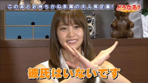 【どうなる?】永尾まりや「AKB48グループ300人全員彼氏いない」