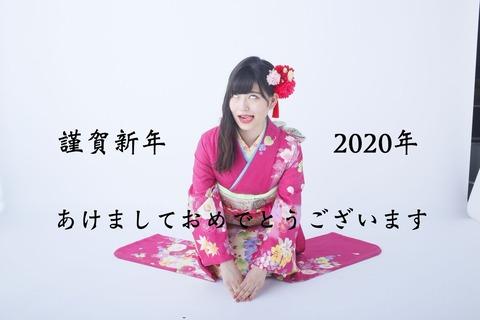 【HKT48】月足天音さんの新年のご挨拶をご覧下さい