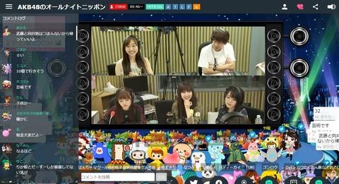 【AKB48】武藤十夢「7億円出してくれるならヌードやっても良い」