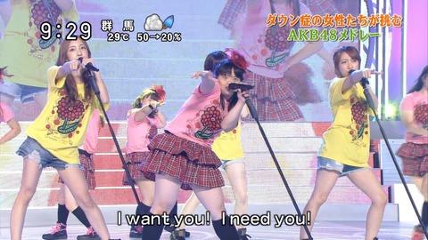 AKB48Gはそろそろ障害者のメンバーを採用するべきだよな