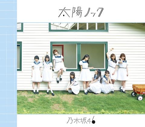 【乃木坂46】「太陽ノック」初動売上605,043枚!!!