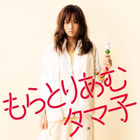 前田敦子の女優評価がすこぶる高い