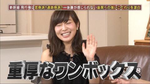 【HKT48のおでかけ】指原莉乃には重厚なワンボックスがお迎えに来るという現実