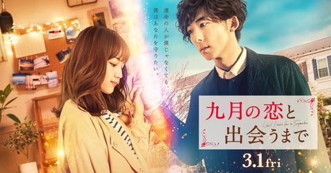 【悲報】川栄李奈出演映画の監督「ここまで数字がついてこないと思わなかったから打ちのめされた」