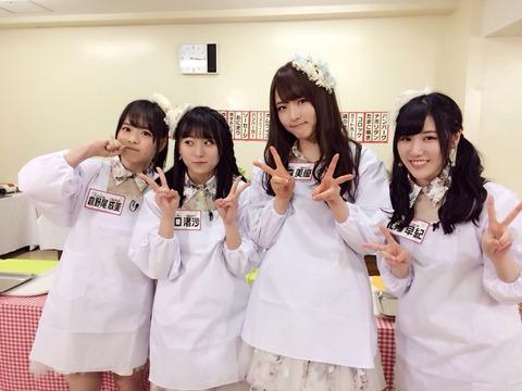 【AKB48】ぽんちゃんがデカイ!!!【大森美優】