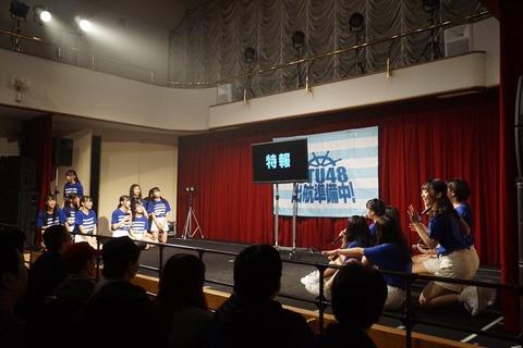 【朗報?】STU48船上劇場が2019年春に完成予定らしい