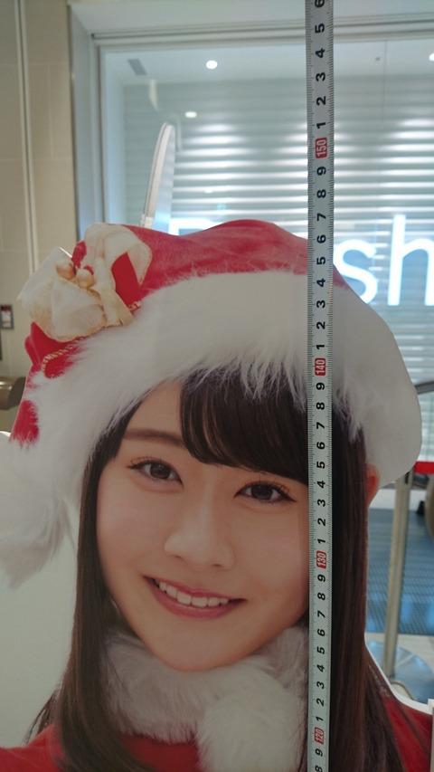 【NGT48】かとみな(152cm)の等身大パネルの身長を測った結果www【加藤美南】