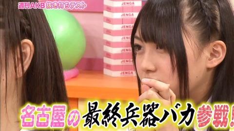 【SKE48】木崎ゆりあってなんであんなに馬鹿なの?