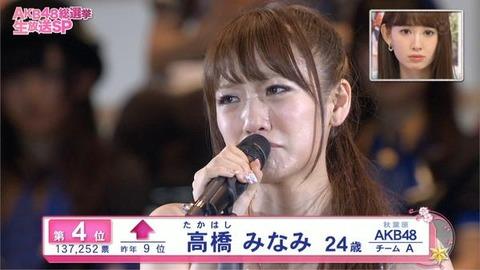 【AKB48総選挙】たかみなは「自分でスポットライト消すな」って言ってたけど届かなかったんだな・・・