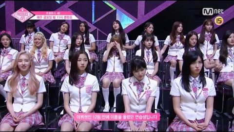 【起死回生】そうだ!AKB48総選挙をPRODUCE48方式でやってみよう!