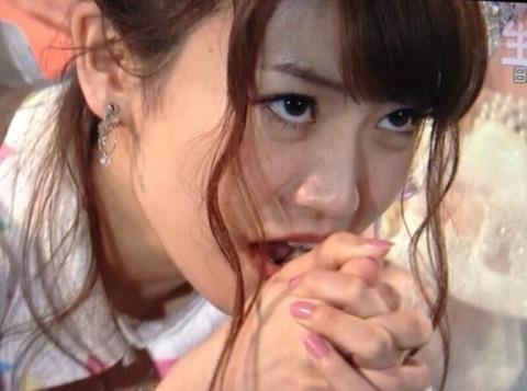 大島優子「悔しい悔しい悔しい悔しい悔しい悔しい」