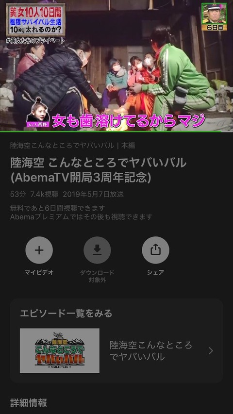 【元AKB48】西野未姫について知っていること