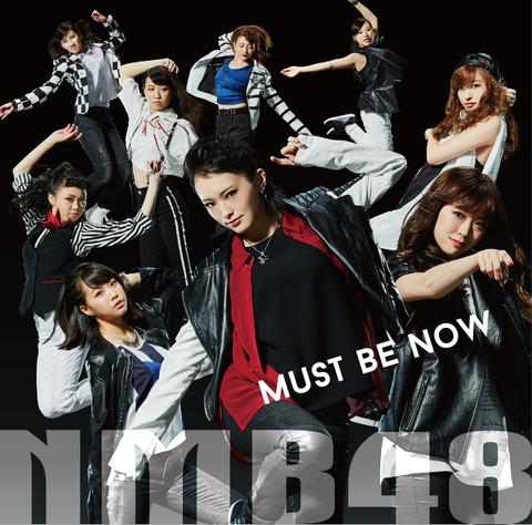 【NMB48】「Must be now」とかいうNMBの息の根を止めた大失敗シングル