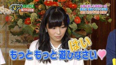【HKT48】ゴチでの指原莉乃の言動が酷い