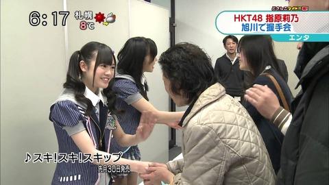 【悲報】HKT48の全国握手会、ライブイベント無し