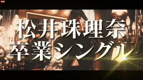 あれ?もしかしてSKE48さんってもう年末の歌番組出演無しが確定しちゃった感じ?