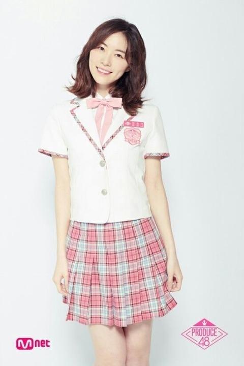 【SKE48】韓国メディア「松井珠理奈は宮脇咲良などへの過去の発言が問題になったことで3週間休んだ」