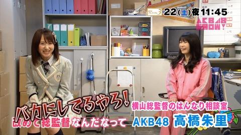 【AKB48G】グループの大将を後輩がいじれる環境って大事だよな