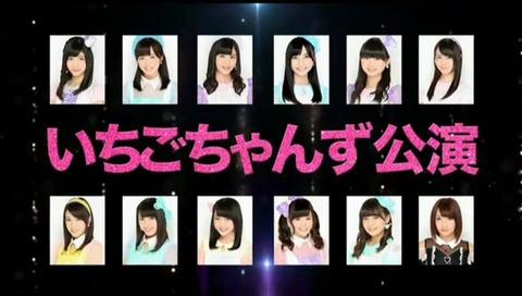【AKB48】13期だけの「いちみちゃんず公演」もやって欲しい!
