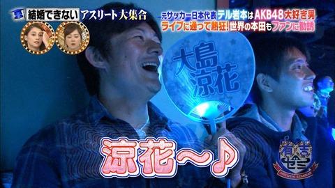 【AKB48】10周年を迎えたことだしお前らの推し遍歴を晒してくれ