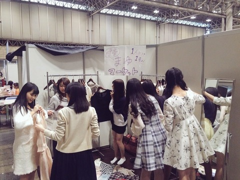 【AKB48】握手会会場でまゆマーケット開催!今回も大盛況だった模様