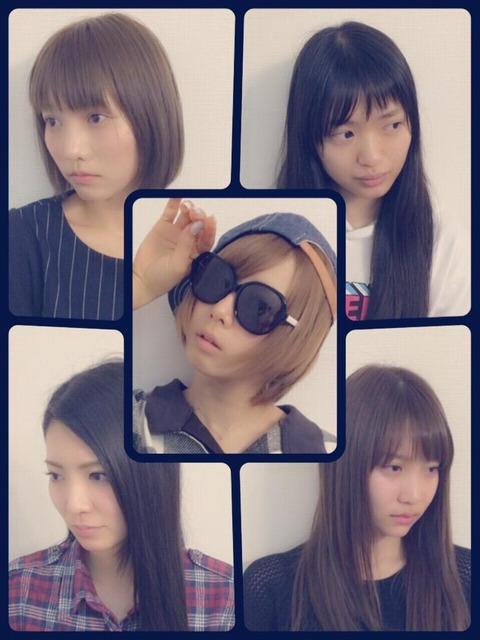 【AKB48】新ユニット爆誕!その名は「ステラ」