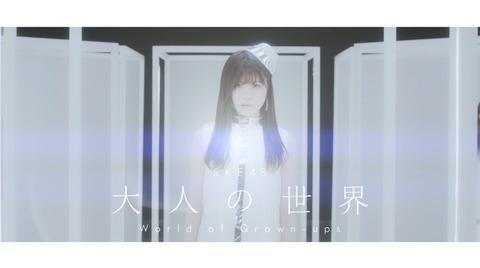 【SKE48】谷真理佳センターのカップリング曲が公開!!!