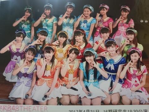 【AKB48】16期って実際期待外れじゃない?