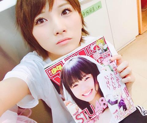 【AKB48G】歴代センターはほとんど叩かれてるのに、なぜSTU48の瀧野由美子は叩かれないのか?