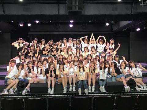 [SKE48] Je m'en fiche mais le 10ème anniversaire ne se terminera pas avec les théâtres et Laguna seul?
