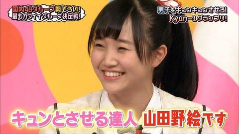 【NGT48】山田野絵ちゃん可愛すぎwwwwww