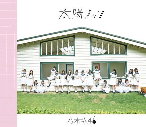 【乃木坂46】新曲「太陽ノック」過去最高の初日48万枚wwwwww