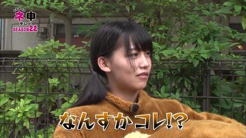 【AKB48】小嶋真子ってどんなイメージ?【こじまこ】