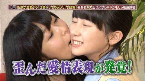 【徹底議論】HKT48レズ軍団多すぎ問題