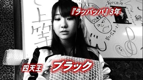 【AKB48】柏木由紀主演舞台「マジすか学園ブラック編」決定!!!