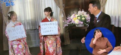 【NGT48】かとみな「新潟市長になる!!!」wwwwww【加藤美南】