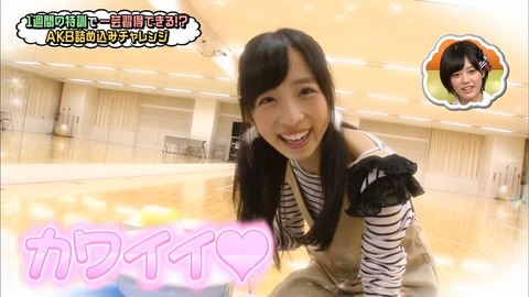 【AKB48】最近人気急上昇中のゅぃゅぃって紅白出れそう?【小栗有以】