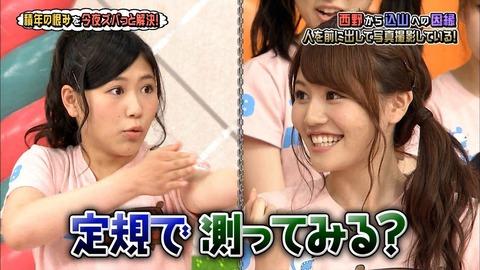 【AKB48】これからのバラエティ担当はこみはると西野で大丈夫か?【込山榛香・西野未姫】