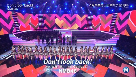 【悲報】NMB48ミュージックコネクティングカード販売中止