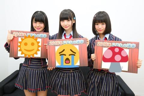 【NGT48】荻野由佳ちゃんってフレッシュレモンより顔小さいんじゃね?