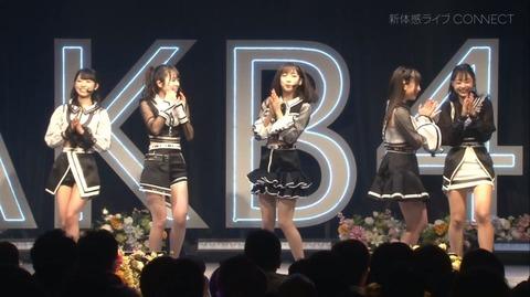 【AKB48】新ユニットライブ祭り「私たち、IxR(アイル)です」【山内瑞葵・西川怜・小栗有以・久保怜音・大盛真歩】